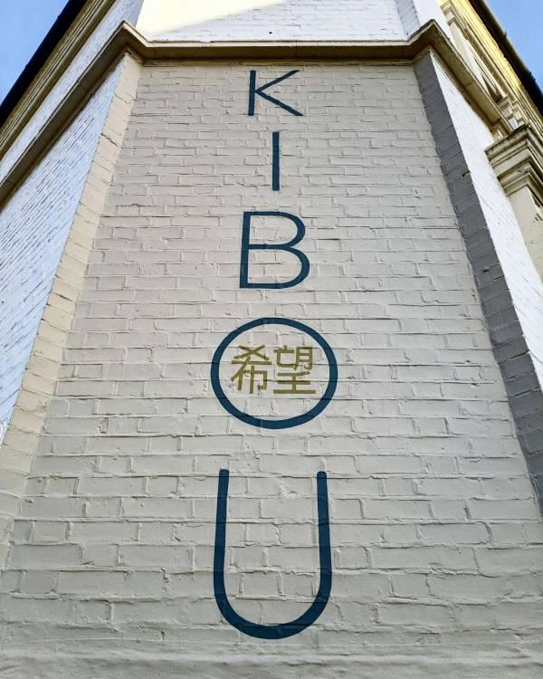 kibou-london-shop-front-wall-signwriter-logo-handpainted-signwriting-brick